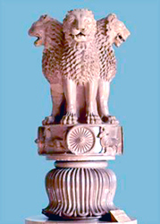 National Emblem - Saranath Lion Capital of Ashoka